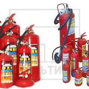 Заправка, перезаправка, обслуживание, ремонт огнетушителей.