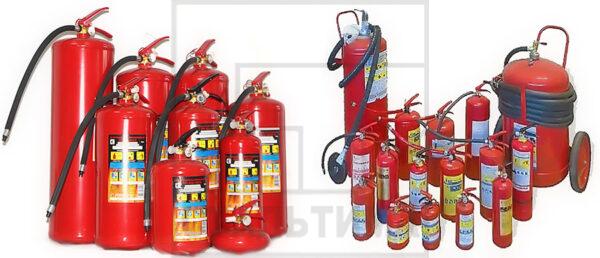 Огнетушители - продажа, заправка, обслуживание
